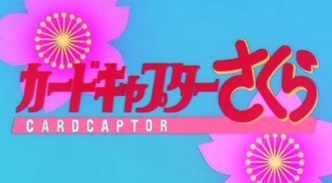 cardcaptor_sakura_7